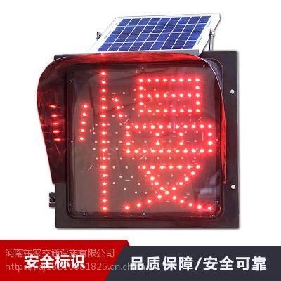 太阳能频闪灯厂家 频闪警示灯价格 太阳能面板 河南东家直营