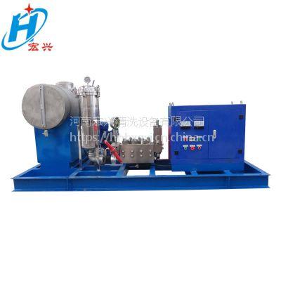 供应生物质发电厂热电厂冷凝器换热器管道高压清洗机 宏兴牌