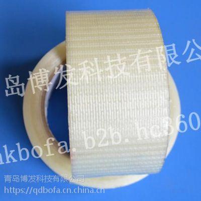 印刷十字纤维胶带30-50粘性高 耐用印刷耗材纤维胶带