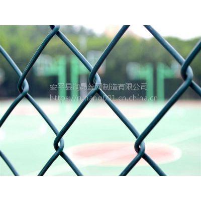 现货球场护栏网、球场围栏网、体育场专用护栏网、Q235优质钢丝材质,润昂现货