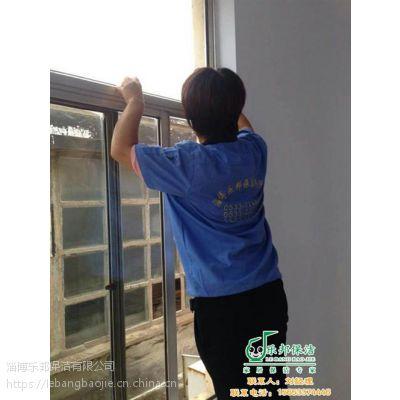 桓台擦玻璃、乐邦保洁(图)、桓台擦玻璃哪家便宜