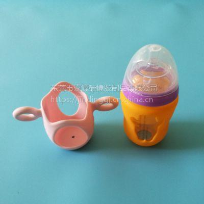 带手柄硅胶奶瓶套定制 婴儿奶瓶防烫保护套 玻璃奶瓶防摔硅胶套