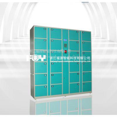 浴室更衣柜 KTV储物柜及酒吧存包柜的管理-浙江福源