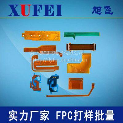 旭飞定制设备fpc,工控fpc,专业的工控fpc厂家,1-8层柔性线路板,fpc生产厂家