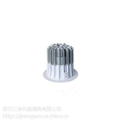 武汉精密铝合金压铸模具、 LED灯具配件和外壳模具