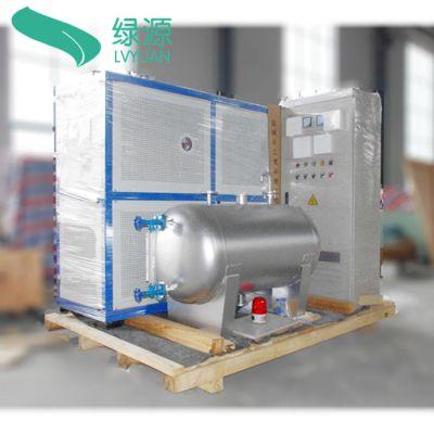 江苏绿源直销防爆系列电加热导热油炉