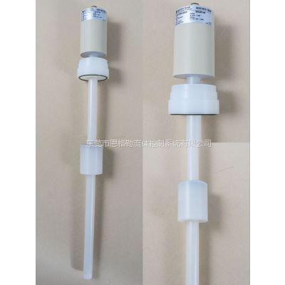 PVDF液位变送器适用范围