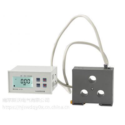 JDB-LQ智能型电机保护器南京斯沃电气