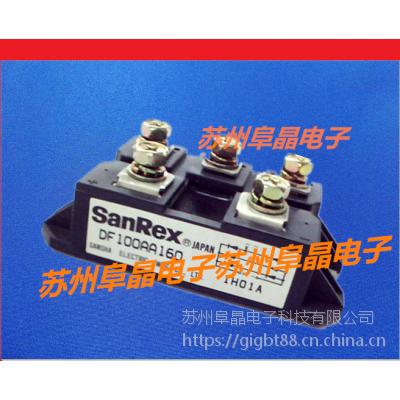 SANREX三社三相整流模 DF100AA160三社模块DF100AA120