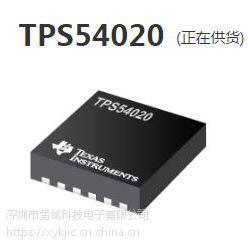 TPS54020RUWR TI专营 其他IC 同步降压转换器