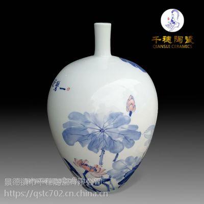 企业礼品定制公司 陶瓷礼品图片 批发售价 规格大小
