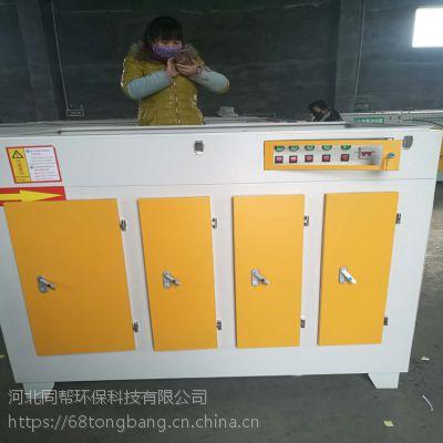 uv光氧净化器 橡胶厂专用除味环保设备同帮环保设备厂家