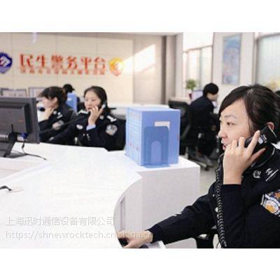 派出所公安局电话录音系统-上海迅时解决方案