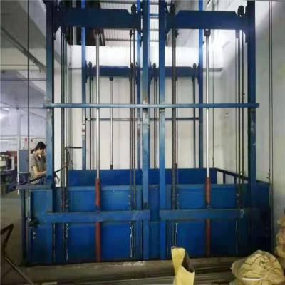 坦诺机械供应十堰链条式液压升降货梯 家用小型电梯 移动升降机厂家