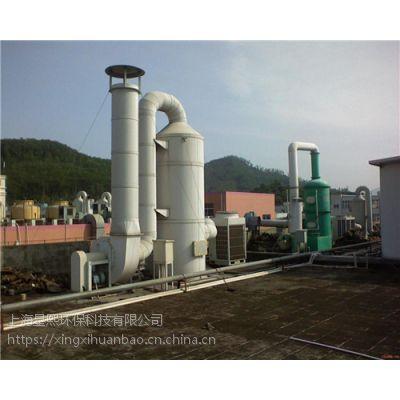 工业废气治理公司---上海星熙15711661868