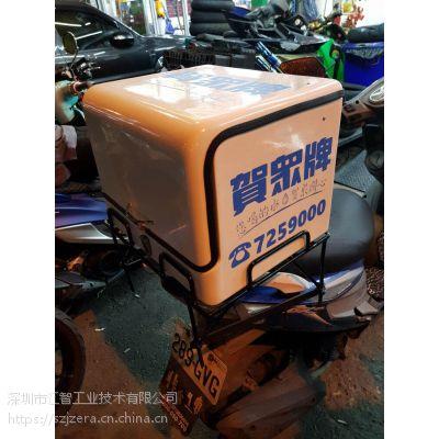 供应江智机械设备外壳定制加工