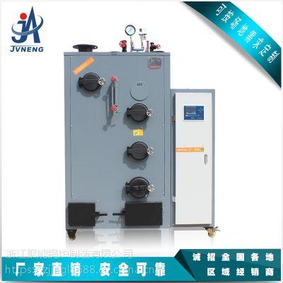 聚能锅炉 全自动蒸汽发生器0.1T 生物质环保节能锅炉 压力0.7mpa LHG0.1-0.7S
