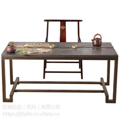 纯铜实木咏菏茶桌铜木结合中式乌金石茶盘杭州生产厂家