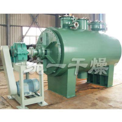 电池材料 镍钴酸锂、化工原料专用真空耙式干燥机 烘干机 常州统一干燥