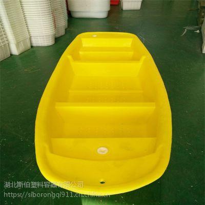 4.1米加厚pe塑料渔船水产养殖塑料船双层牛筋捕鱼船保洁观光小船
