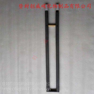 登封创威厂价直销各种规格硅碳棒u20/350/280/120欢迎订购