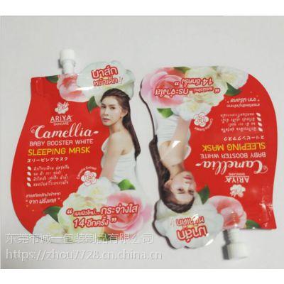 厂家定做日用化妆品异形铝箔袋 印刷30ml自立吸嘴袋 面膜液体包装袋