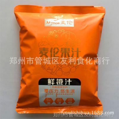 厂家直销 爆款  麦伦果汁粉速溶果粉橙汁味C商用饮料粉专用1000g