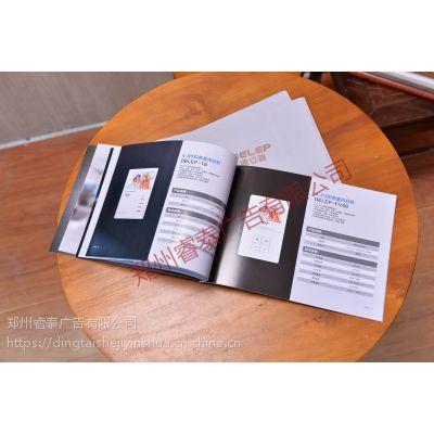 郑州画册设计印刷 彩页海报手提袋设计印刷/送货上门