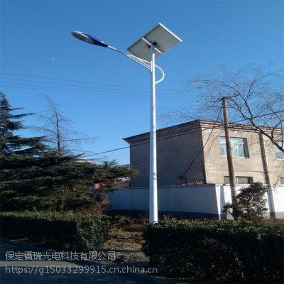 福瑞光电FR-ld-012 太阳能路灯 衡水新农村LED太阳能路灯批发厂家