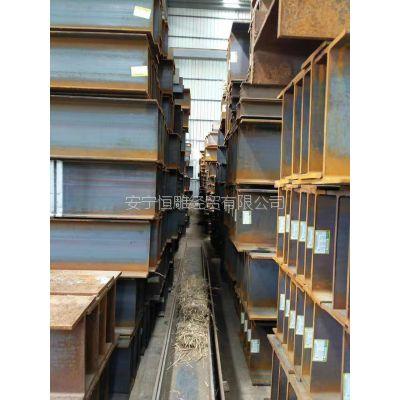 昆明125x125昆钢H型钢 昆明H型钢哪里买哪家便宜 材质Q235B
