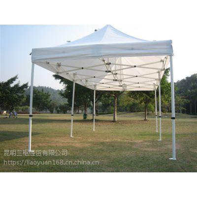 云南活动展览帐篷厂家|户外红帐篷印字