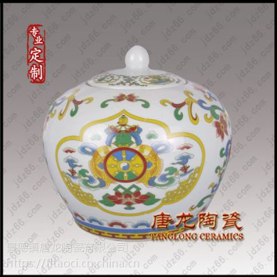 唐龙陶瓷蜂蜜罐 陶瓷中药罐 膏方罐定制