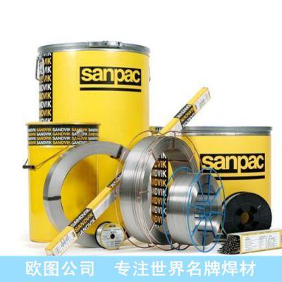 中国区授权山特维克焊条代理商