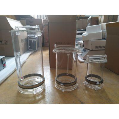 水生生物采集用什么 0-30米 有机玻璃采水器