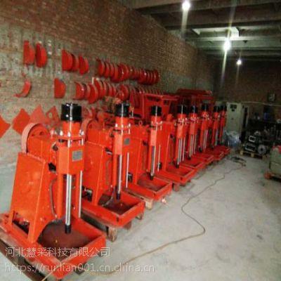 慧采全液压矿用压坑道钻机 ZLJ-350D 150