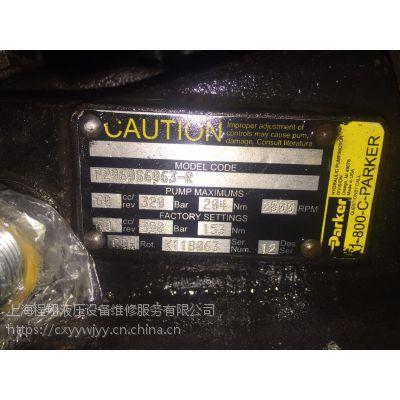 专业维修派克P2060双联泵上海维修