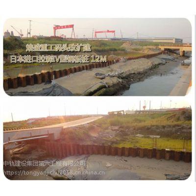 黄石钢板桩施工队伍,拉森钢板桩施工队伍,荆州拉森钢板桩施工队伍,襄樊打拔钢板桩施工单位