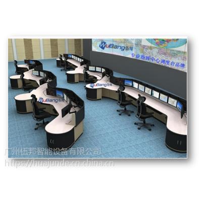 电子信息中心工作台 钢制指挥办公台 中央研判桌
