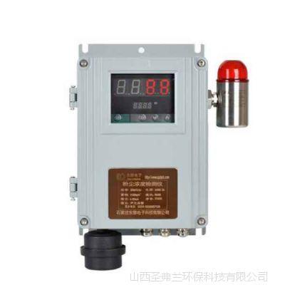 dfm/tz在线粉尘浓度检测仪