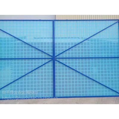 爬架网 建筑专用 新型铝网片 蓝色建筑爬架安全网 冲孔板