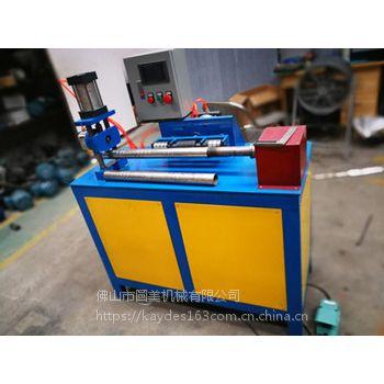 凯得斯热销不锈钢烤火架桌椅凳脚压花机 圆管竹节压痕机 不锈钢滚花机