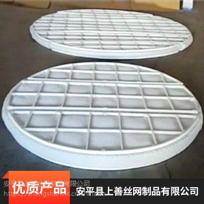 安平空气水蒸汽除雾器丝网 不锈钢 PP塑料材质 安平上善定做