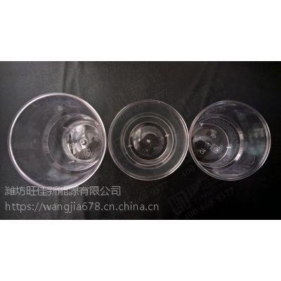潍坊旺佳新能源有限公司生产水晶餐具招商加盟代理 1-5万元投资加盟 无菌 环保
