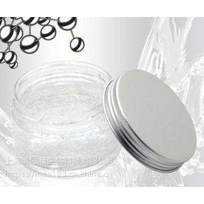 化妆品厂加工化妆品OEM/ODM代工厂10年经验专业品质