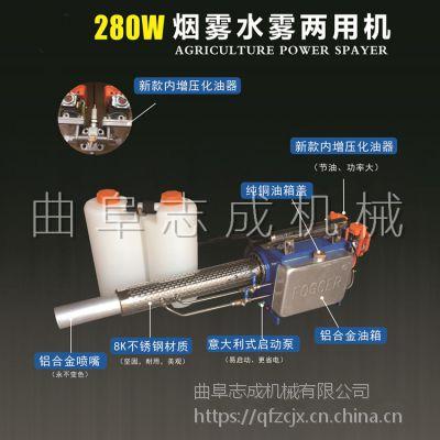 美观大方 手提式汽油除虫打药机 手提式脉冲式弥雾机 小型打药机