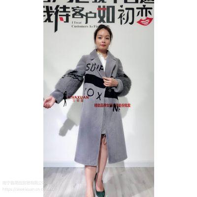 厂家直销反季节羊剪绒大码女装尾货折扣批发