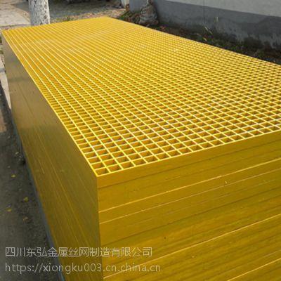 玻璃钢钢格板丨玻璃钢格栅板丨点击立即订制...