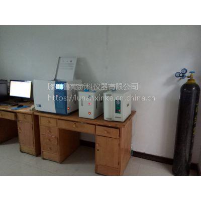 鲁南新科GC-8900白酒专用色谱仪,鲁南白酒色谱仪
