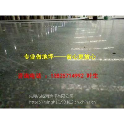 广州黄埔水泥地硬化处理、从化金刚砂硬化地坪--铭海给您想要的品质