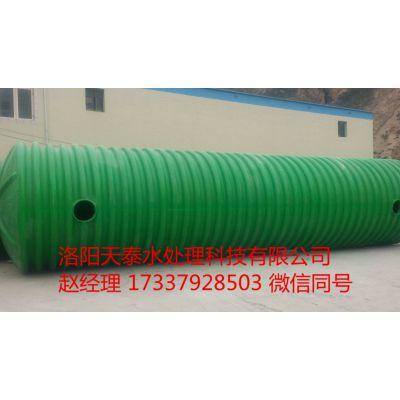 河南郑州玻璃钢化粪池生产厂家,河南焦作复合化粪池厂家价格!